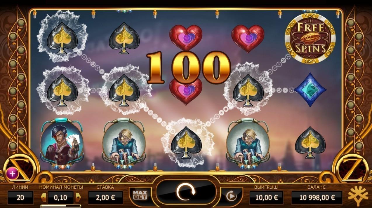 официальный сайт игровой автомат казино зеппелин