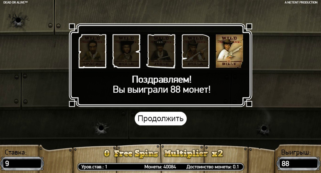 Игровые автоматы европейский